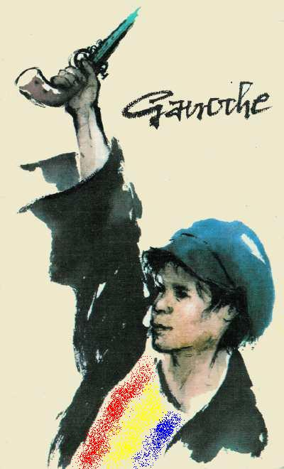 gavroche https://sorinplaton.wordpress.com
